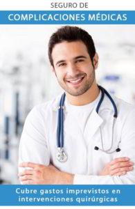 seguro de complicaciones médicas